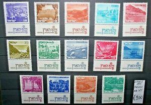 ISRAELE 1971 FRANCOBOLLI PAESAGGI VEDUTE SERIE NUOVA MNH** SET (C.5A)