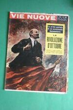 Voies Neuf 1957 Révolution D'Octobre Lénine + Grace KELLY + Empire Krupp + Enzo