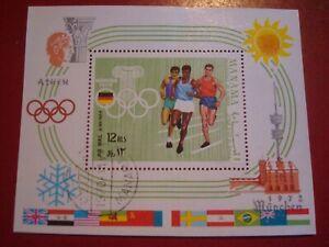 MANAMA - 1970 OLYMPIC RUNNING - MINISHEET - UNMOUNTED USED MINIATURE SHEET
