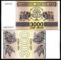 GEORGIA 3000 3,000 LARIS 1993 P 45 UNC LOT 5 PCS