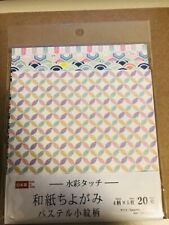Washi Pastel Small pattern Watercolor Origami 4 patterns 20 Sheets Made in Japan