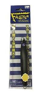 (Blue Blue) Lure Fallten 90g Medium Model # 15 Tokyo Hadaka Iwashi From Japan