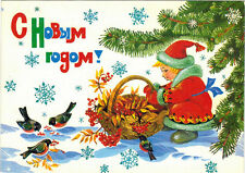 1987 Soviet Russian postcard HAPPY NEW YEAR!  Little boy with basket and birds