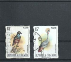 IVORY COAST BIRDS 1980 USED (017)