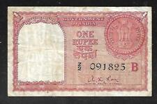 India - Persian Gulf 1 Rupee Note (1957)  R1 - VF