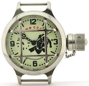 Rarität russische Kampftaucher Uhr  Superluminova Zifferblatt 700m Fullset ~1973