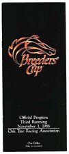 1986 BREEDERS CUP HORSE RACING PROGRAM - NEAR-MINT - RARE! SANTA ANITA!
