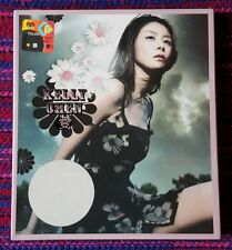 Kelly Chen ( 陳慧琳 ) ~ Love In Spain ( Malaysia Press ) Cd