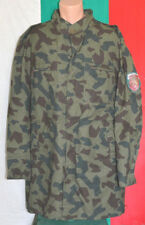 Bulgarian Army Splinter CAMOUFLAGE Pattern COAT Jacket sz. XL