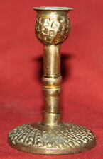 Vintage small hand crafted ornate brass candlestick