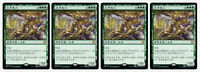 4 Chinese Theros Beyond Death Nyxbloom Ancient Magic the Gathering MTG MINT NEW