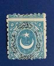 Turkey Stamps 24 Error Miss Perff. Mint HOG Thin Spot L5-21