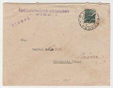 STORIA POSTALE 1947 REPUBBLICA L.1 DEMOCRATICA ISOLATO SU BUSTA PISA Z/6488
