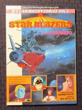 1983 STARBLAZERS v.2 Space Cruiser Yamato FN+ 6.5