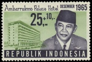 INDONESIA B188 - President Sukarno and Ambarrukmo Palace Hotel (pb22632)