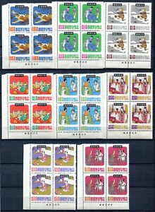 VA1148 ROC CHINA TAIWAN 1970 Chinese Fairy Tales, MNH, 4 complete sets (4 blocks