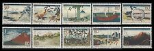 Japan 3345a-j Japan World Stamp Exhibition 2011 WITHOUT Labels [10 USED Stamps]