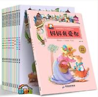 10 books Chinese English bilingual book children's emotional management stories