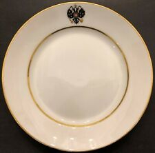 Imperial Russian Kuznetsov factory 2nd Course Plate from Coronation Service