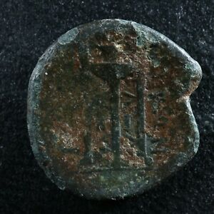 Ancient Greek coin you identify #4 Free shipping Canada and the USA Week #2