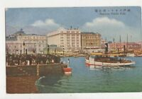 American Hatoba Kobe Japan Vintage Postcard 833a