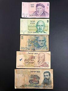 Lot Banknotes Israel 10&100 Lirot 1968, 1 & 5 Sheqalim 1978, 5 New Sheqalim 1987