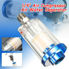 "Inline Air Oil Water Separator Filter 1/4"" Compressor Spray Paint Gun Tools New"