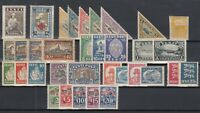 BW6867/ ESTONIA – 1920 / 1940 MINT SEMI MODERN LOT – CV 350 $