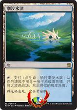 MTG KHANS OF TARKIR CHINESE FLOODED STRAND X1 MINT CARD