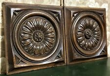 2 Flower rosette decorative carving panel Antique french architectural salvage