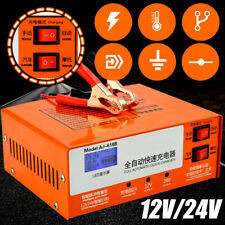 Car Automatic Intelligent Pulse Repair 12V/24V 200AH Battery Charger EU Plug
