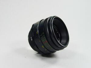 Swirly bokeh monster. Very good. Helios 44-2 f/2 58mm. M42. KMZ Zenit #81240878