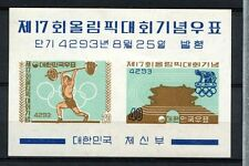 South Korea 1960 SG#MS370 Olympic Games MNH M/S #A68655