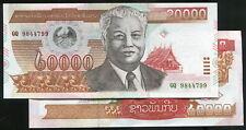 LAOS Pick  36b , P36b , 20000-KIP , 2003 , UNC