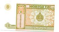 Billete  MONGOLIA  1 Torpor  Serie AA  Sin  circular  Ref.327