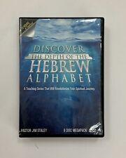 DVD SET (8) Discover the Depth of the Hebrew Alphabet Pastor Jim Staley Teaching