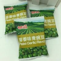 Kam Yuen Crispy Peas Garlic Flavor 500g 甘源蒜香青豆