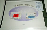 """FRANCOBOLLI GIAPPONE JAPAN 1971 """"MOUNTAIN - FLAGS""""NUOVO MNH** BLOCK (CAT.5A)"""