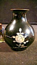 Brass and Enamel Vase with Mother of Pearl Inlay in Floral Design.