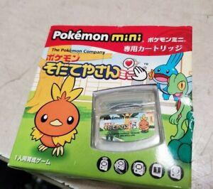 Pokemon Sodateyasan Mini Breeder Nintendo Pokemon Mini Cartridge Box Manual T219