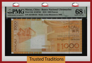 TT PK 84b 2010 MACAU CHINA 1000 PATACAS PMG 68 EPQ SUPERB GEM UNC MONSTER GRADE!