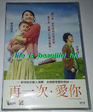 TWILIGHT : SAYA IN SASARA - NEW DVD - ARAGAKI YUI JAPAN MOVIE ENG SUB R3