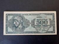 Banknote WW2 Greece 1944(vf+) 500 million  drachmai.