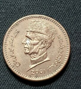 Pakistan Coin 2001  1 Rupees