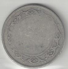 NEWFOUNDLAND, CANADA,  1876-H,  50 CENTS,  SILVER,  KM#6