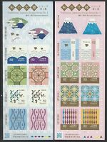 Japan 2016 Traditional Japanese Design Series No. 1  Mini S/S Sticker x 2 Stamps