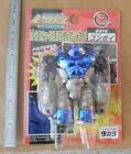 1999 Japanese Takara Mini Transformers Beast Wars Metals Convoy