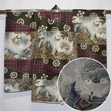 "Vintage Japanese Kimono Robe Child's Boy's Juban Underkimono ""Fu Dog Protectors"""