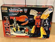 Transformers Omega Supreme Encore 09 G1 Reissue MISB