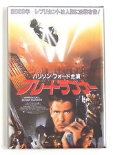 Blade Runner (Japan) FRIDGE MAGNET (2 x 3 inches) movie poster harrison ford